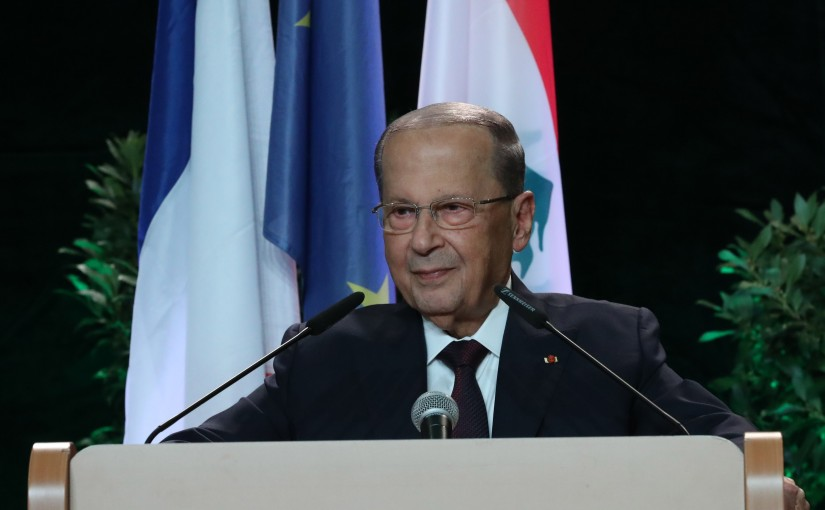 Reception held by the Lebanese Community in Strasbourg in Honors of President Michel Aoun