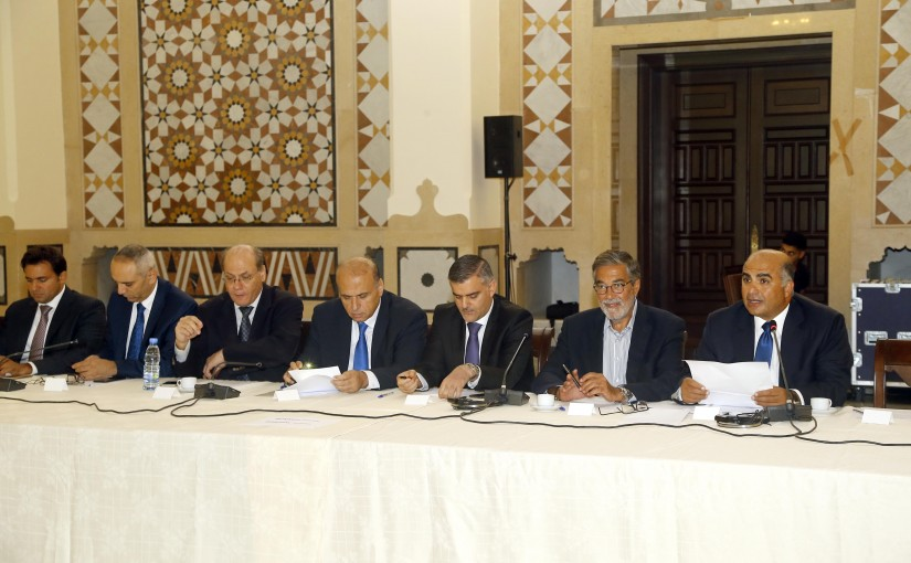 Meeting for the Ministers & Sides Concerned with the Situation of Rafic Hariri International Airport
