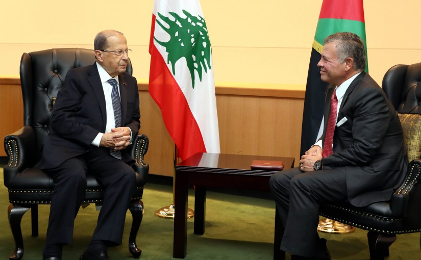 President Michel Aoun Meets King Hussein of Jordan
