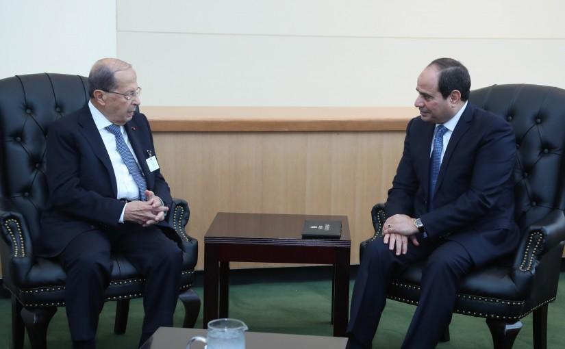 President Michel Aoun Meets Egyptian President Abdel Fattah El-Sisi