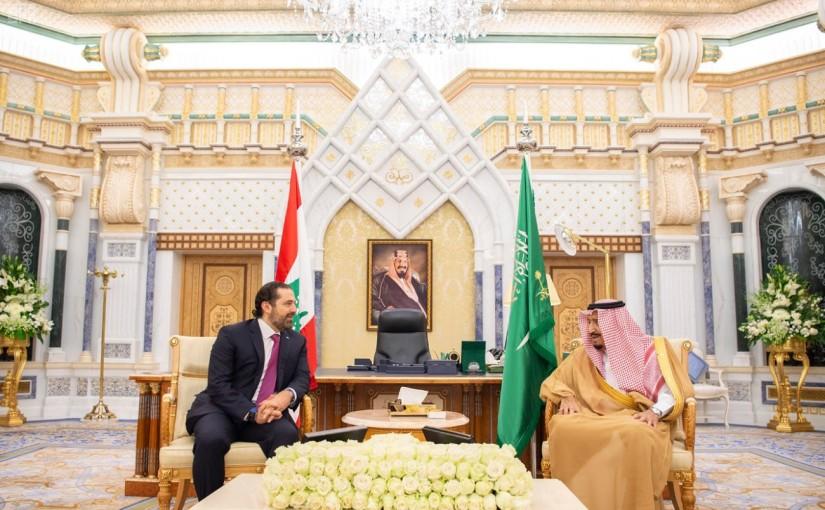Pr Minister Saad Hariri meets Saudi King