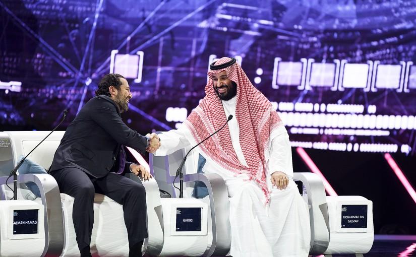 Pr Minister Saad Hariri & Prince Mohamad bin Selman at FII2018 in Riyadh