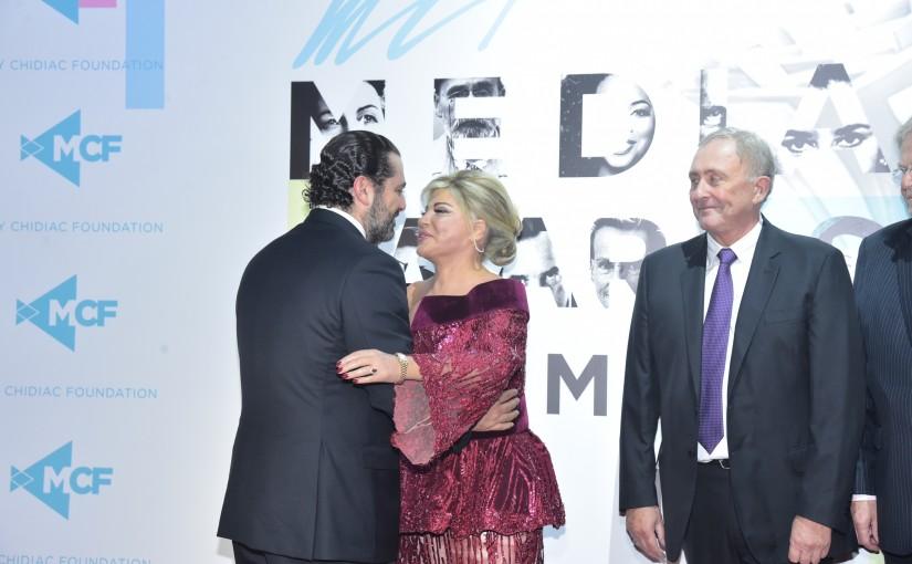Pr Minister Saad Hariri Attends a Diner for May Foundation at Biel
