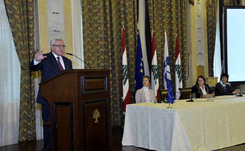 European Bank Conference at the Grand Serail