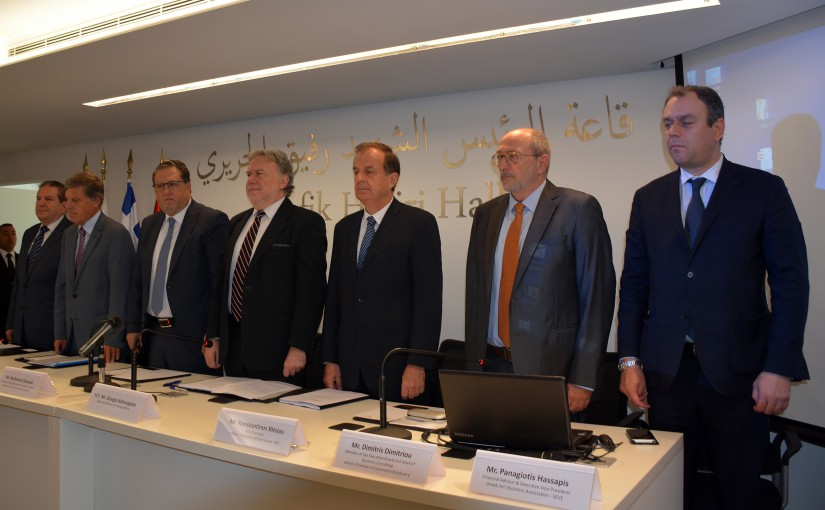 Greek Economic Delegation Visits the Headquarters of the Chamber of Commerce,Industry & Agriculture