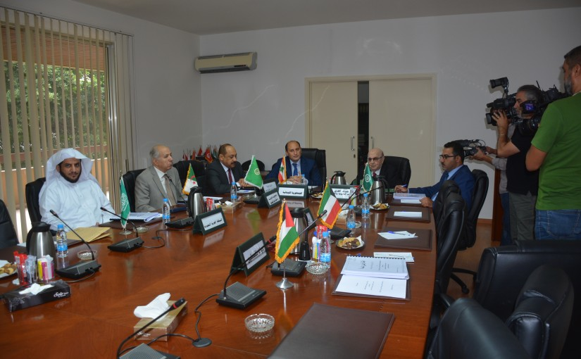 Meeting for Arab Justice Countries
