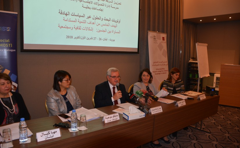 Minister Jean Oghassapian Attends a Conference at Hotel Dune