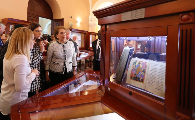 The First Lady Nadia Aoun Visits Madenataran Museum.