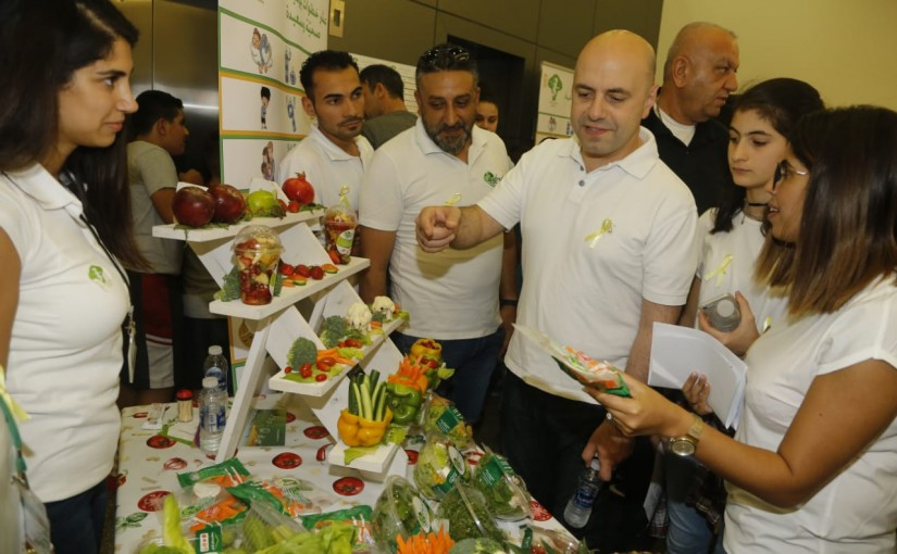 "Under the patronage of Deputy Prime Minister and Minister of Public Health Ghassan Hasbani, the National Day for Fighting Childhood Obesity is organized under the title ""Sawa for Better Health"""