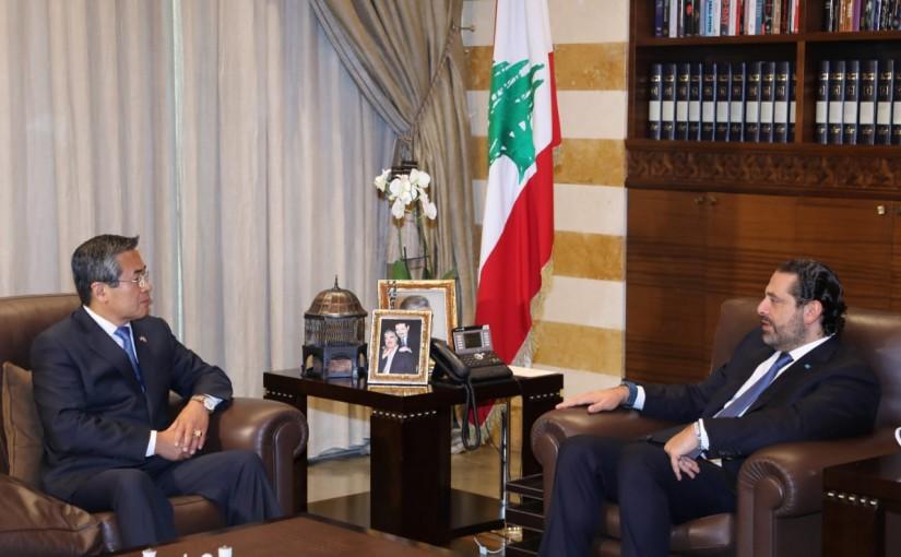 Pr Minister Saad Hariri meets Korean Ambassador