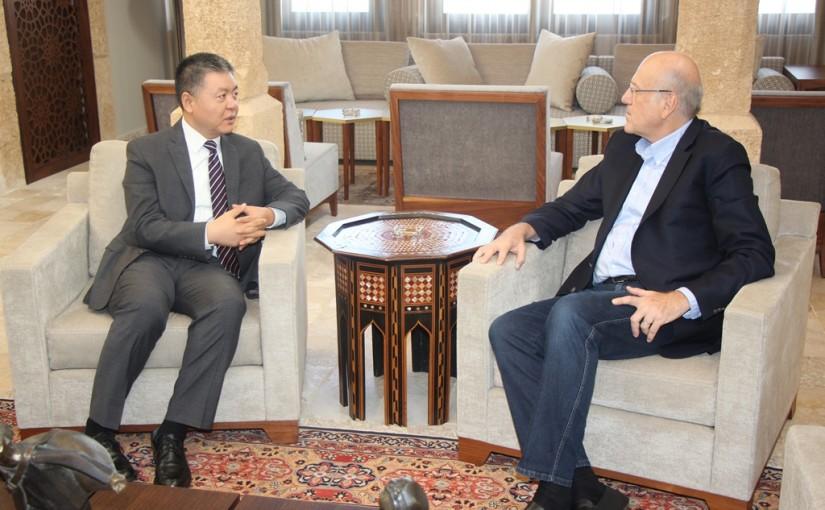 Former Pr Minister Najib Mikati meets Chinese Ambassador