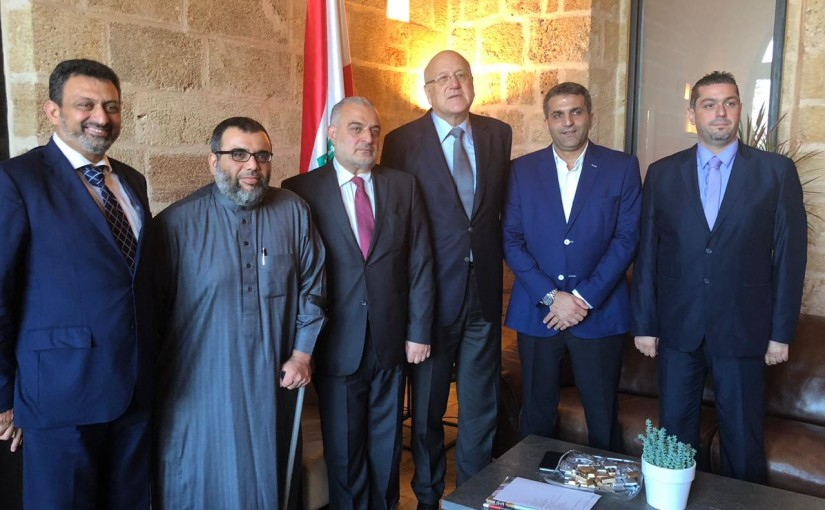 Former Pr Minister Najib Mikati meets a Delegation from Lebanese Traders