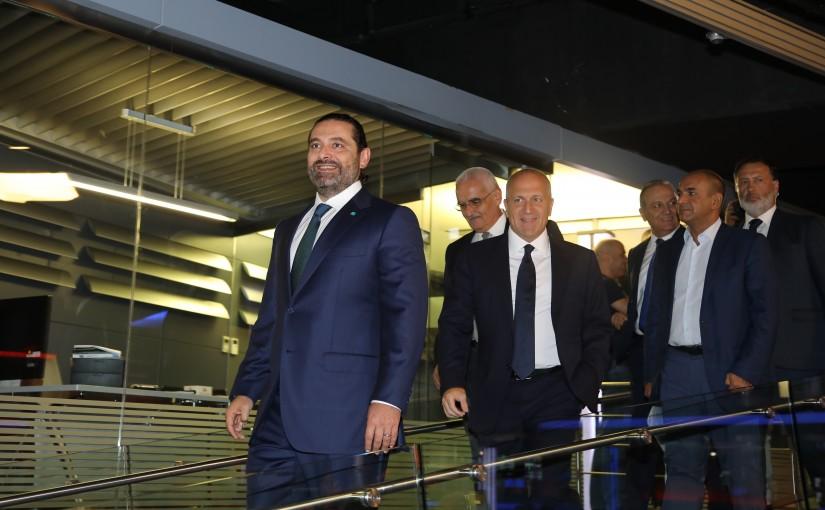 Pr Minister Saad Hariri Arrived at MTV