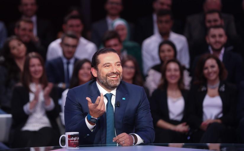 Interview for Pr Minister Saad Hariri at MTV