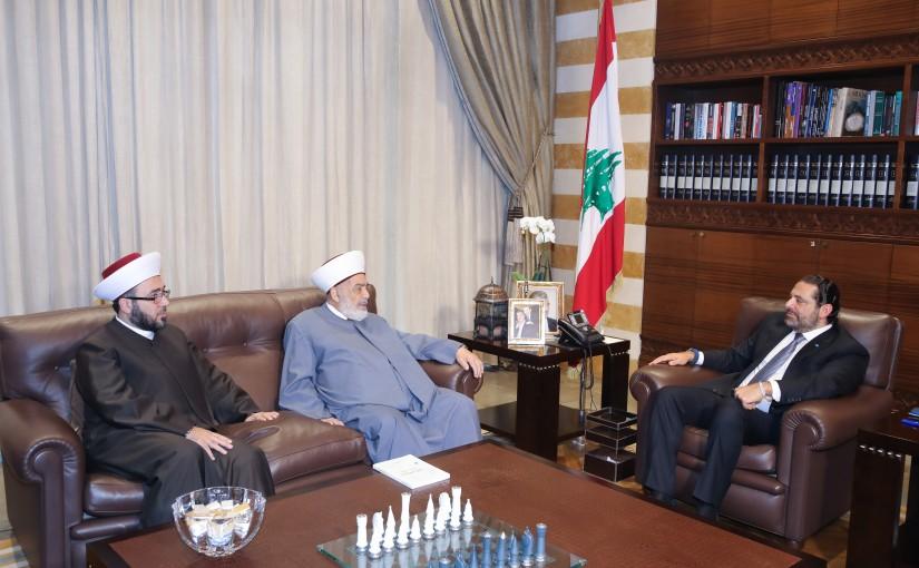 Pr Minister Saad Hariri meets Mufti Mouhamad Zoujou