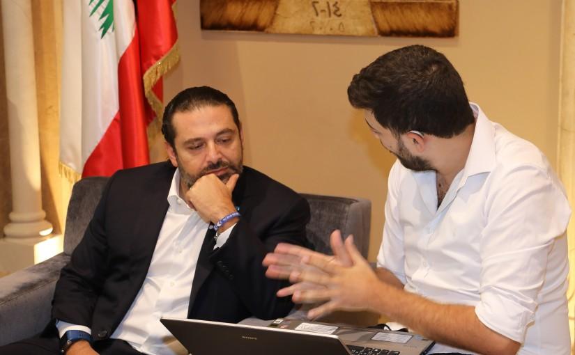 Pr Minister Saad Hariri meets Mrs Salwa Zaetari with a Delegation