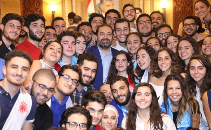 Pr Minister Saad Hariri meets a Delegation from AUB University