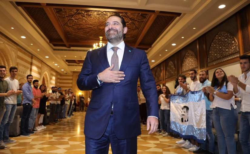 Pr Minister Saad Hariri meets a Delegation from RHU College
