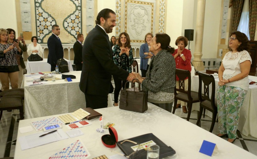 Pr Minister Saad Hariri Visits the Scrabble Events at the Grand Serail