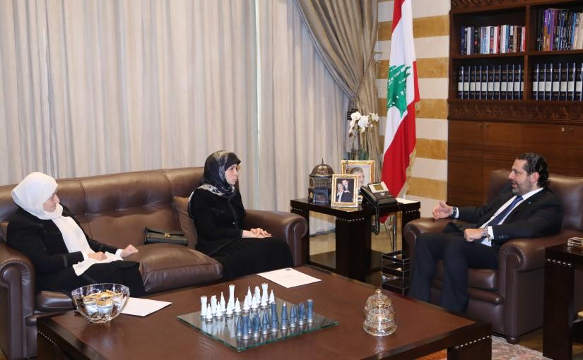 Pr Minister Saad Hariri meets Minister Inaya Ezzedine & MP Bahiya Hariri