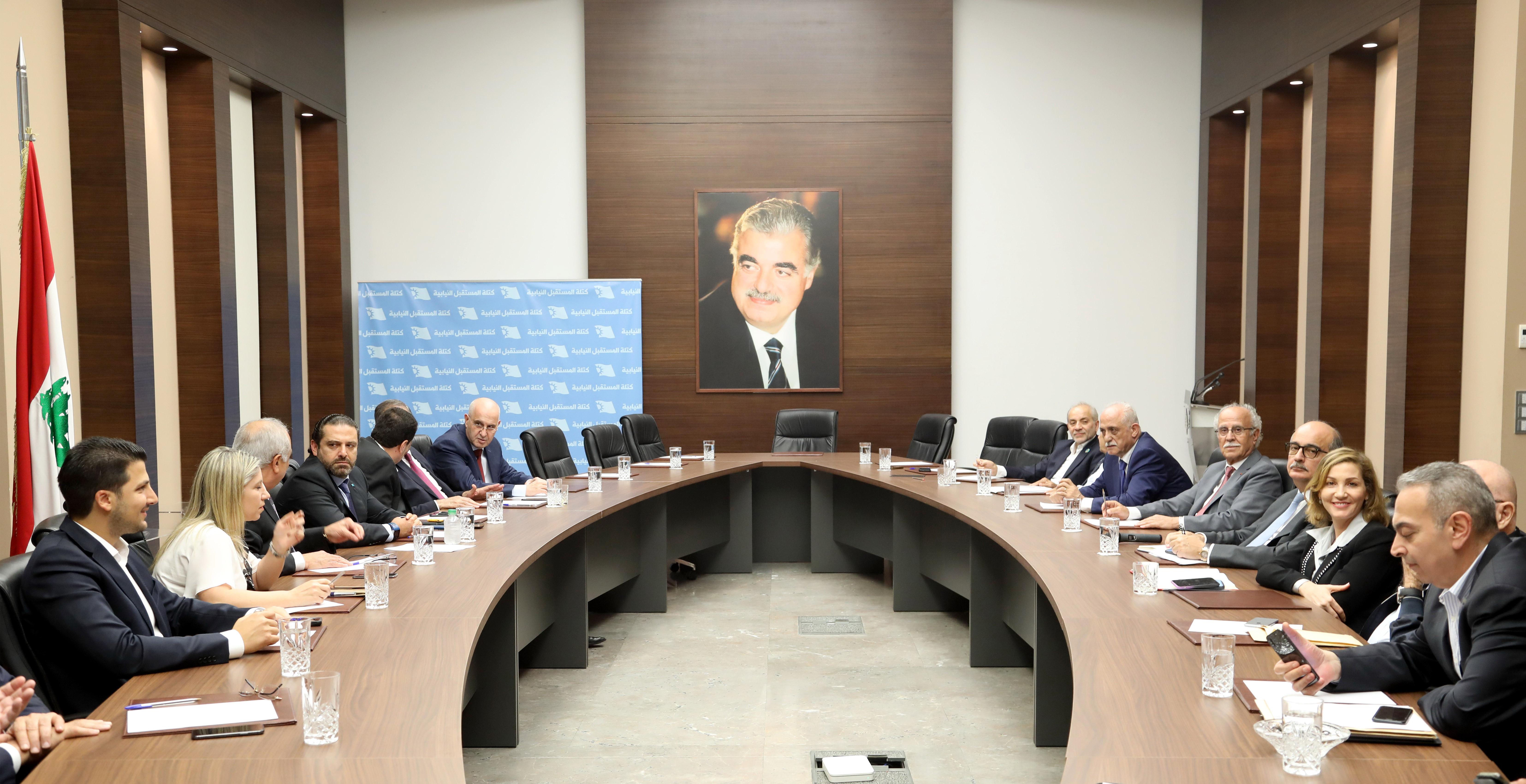 Pr Minister Saad Hariri Heading Almustabal MPs Bloc