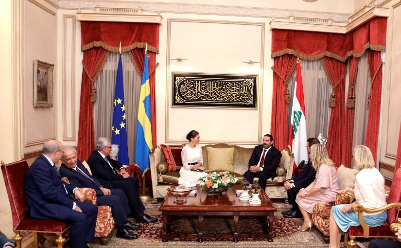 Pr Minister Saad Hariri meets HRH Crown Princess Victoria of Sweden