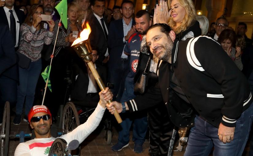Pr Minister Saad Hariri meets a Delegation from Handicaps Association