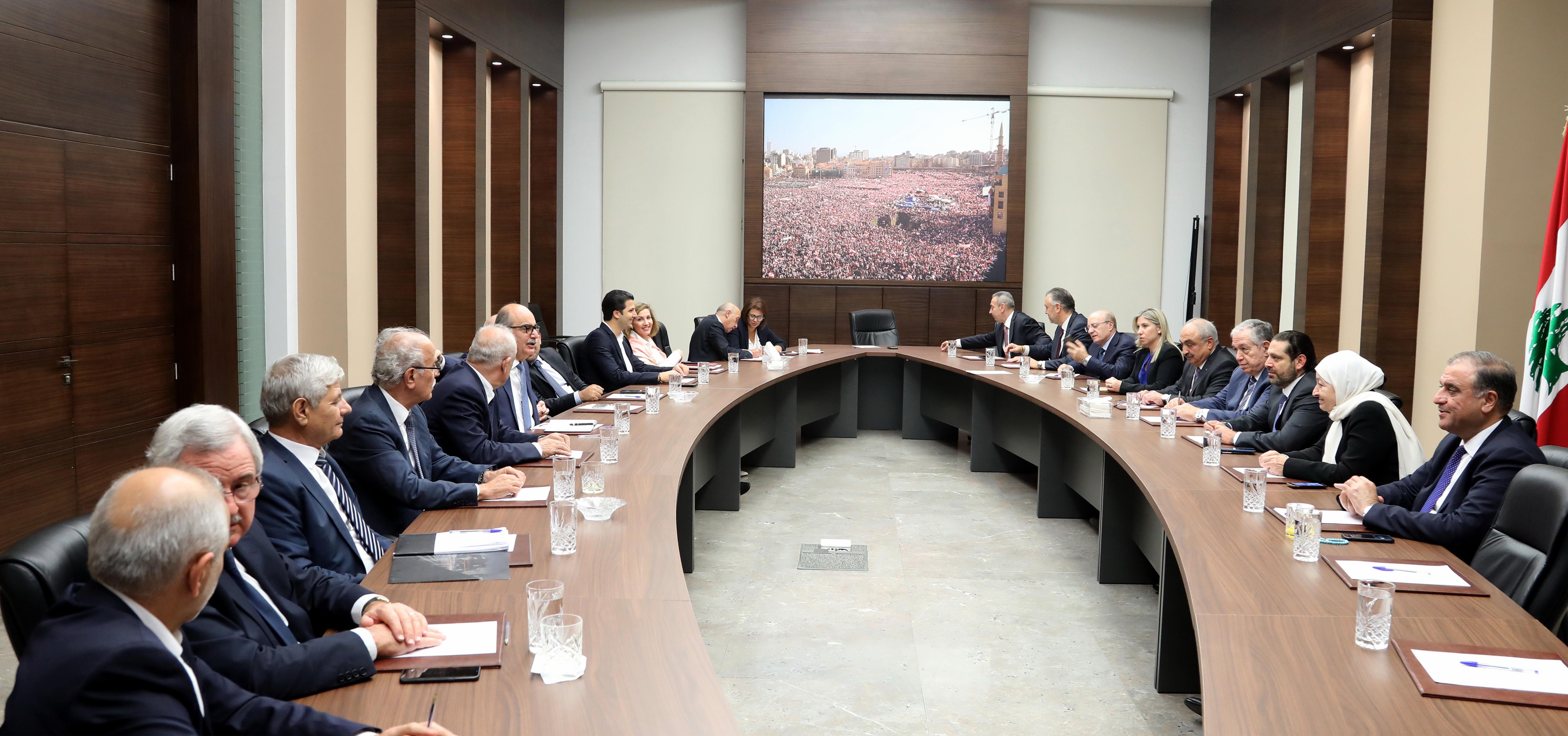 Pr Ministrer Saad Hariri Heading Almustaqbal MPs Bloc