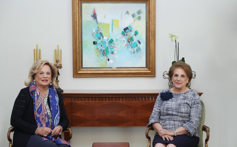 The First Lady Nadia Aoun meets S.A.S Ira De Furnstenberg ( Bal International des Debutantes)