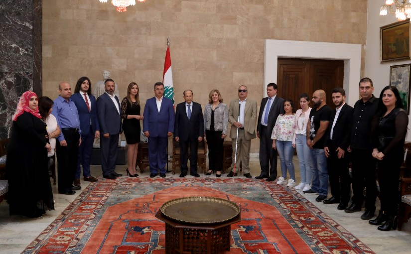 President Michel Aoun meets  Journalist Dalia Freifer with a delegation.