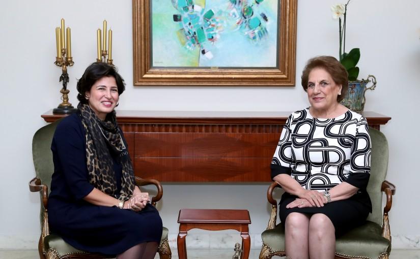 The First Lady Nadia Aoun meets Ms. Fatima Ismael.