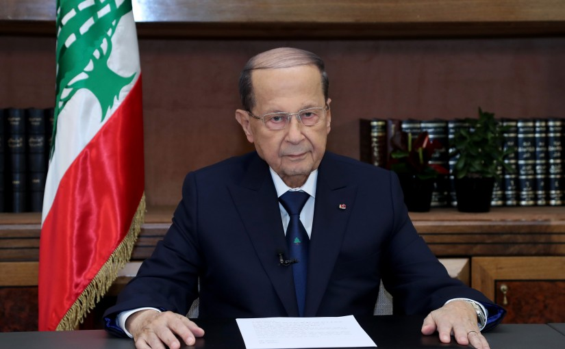 President Michel Aoun address at the Independence Day.