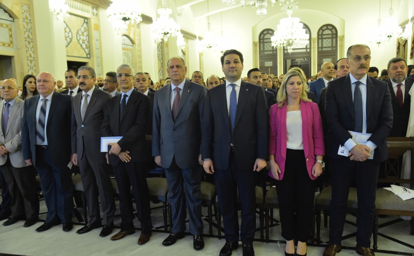Lebanese University Conference at the Grand Serail