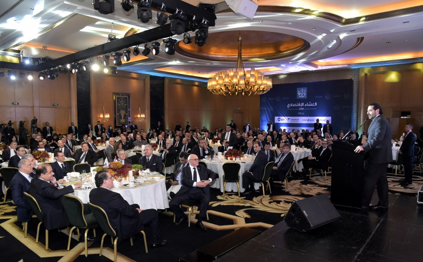 Diner Hosted by Irada in Honors of Pr Minister Saad Hariri