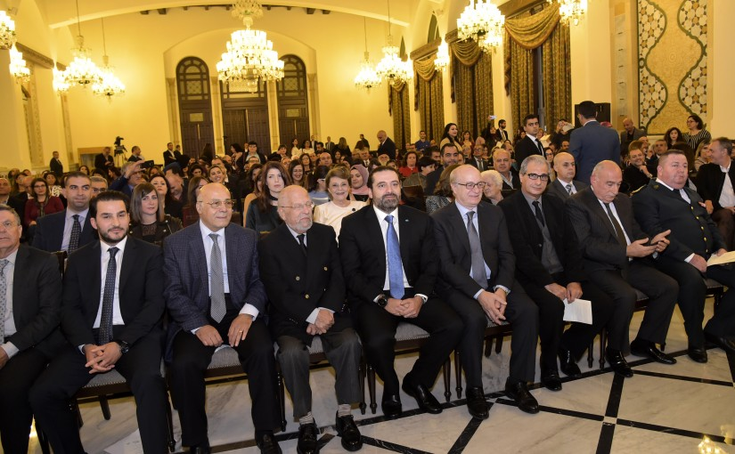 Pr Minister Saad Hariri Attends a Recital at the Grand Serail
