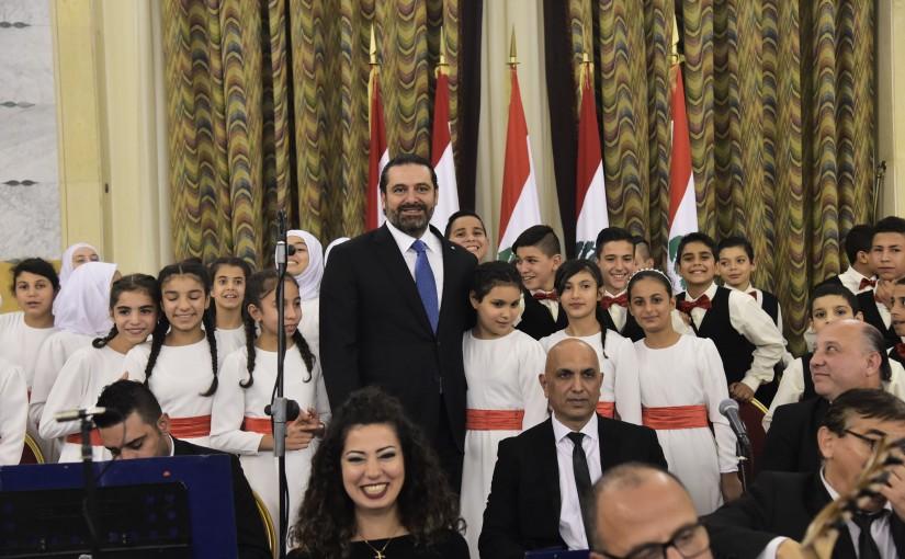 Pr Minister Saad Hariri Attends a Recital at the Grand Serail