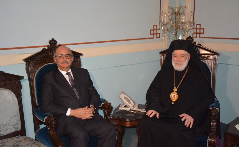 Bishop Elias Audi meets MP Nazih Najem
