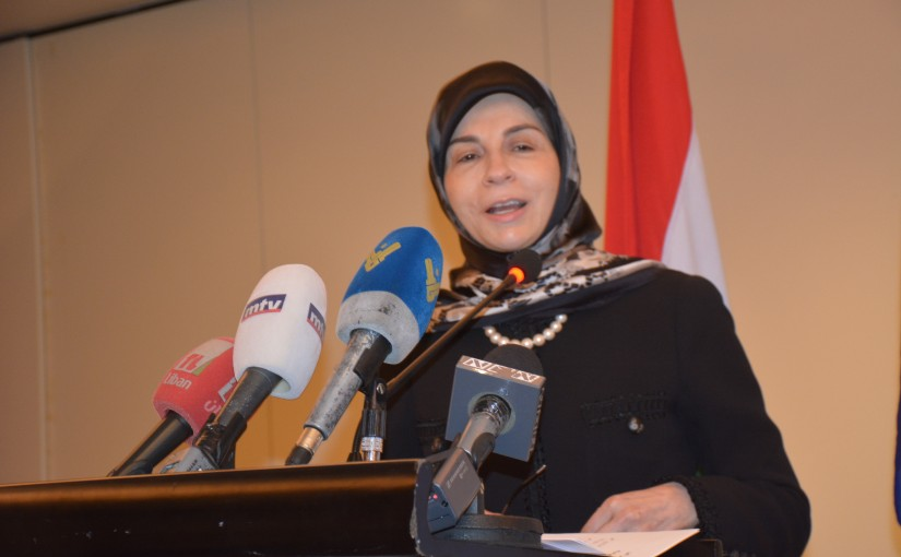 Minister Inaya Ezzedine Attends a Conference at Movempik Hotel