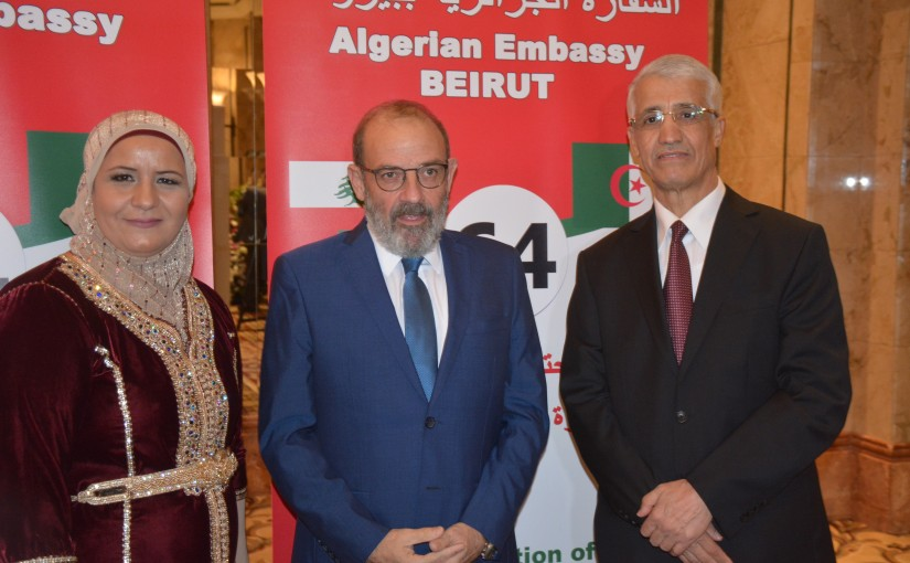 Algerian Independence Day