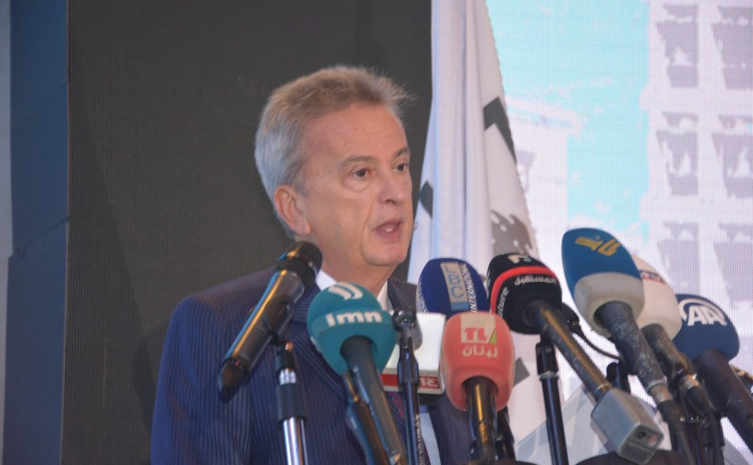 Mr Riad Salameh Attends a  Conference at Phoenician