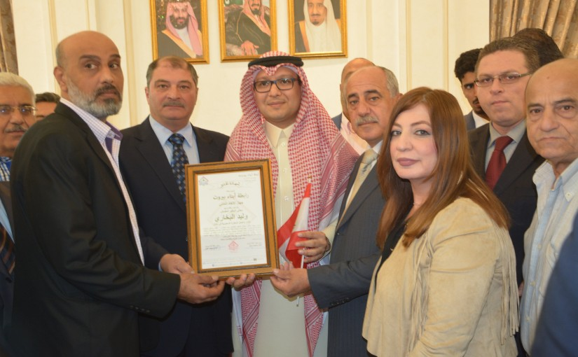 Saudi Ambassador meets a Delegation from Lebanese Associations