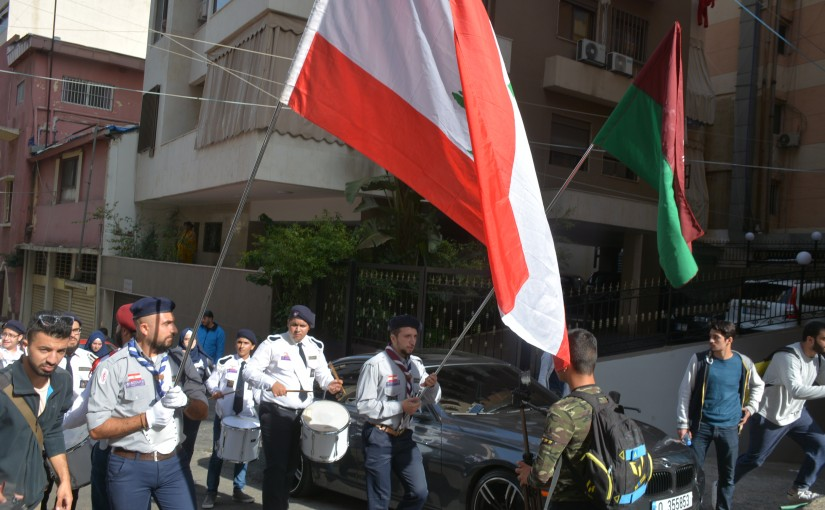 Lebanese Islamic Scout Walking in Beirut for Independence Day