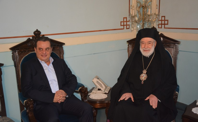 Bishop Elias Audi meets MP Imad Wakim