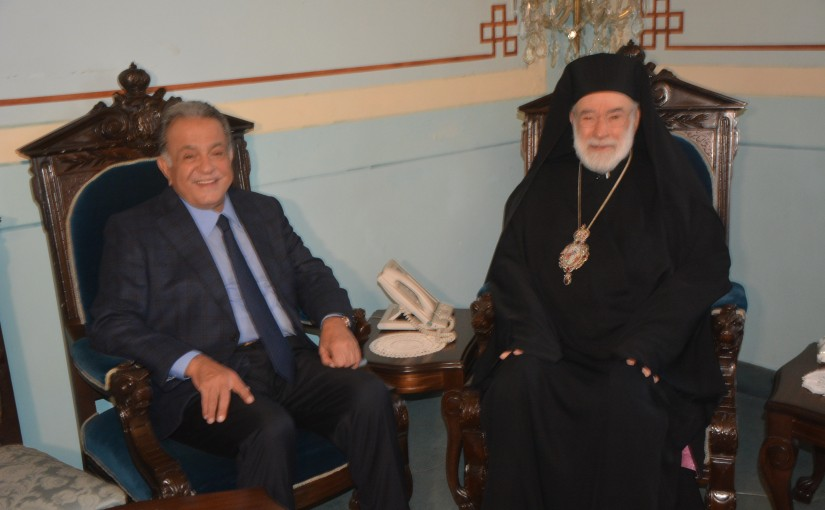 Bishop Elias Audi meets Former MP Farid Makari