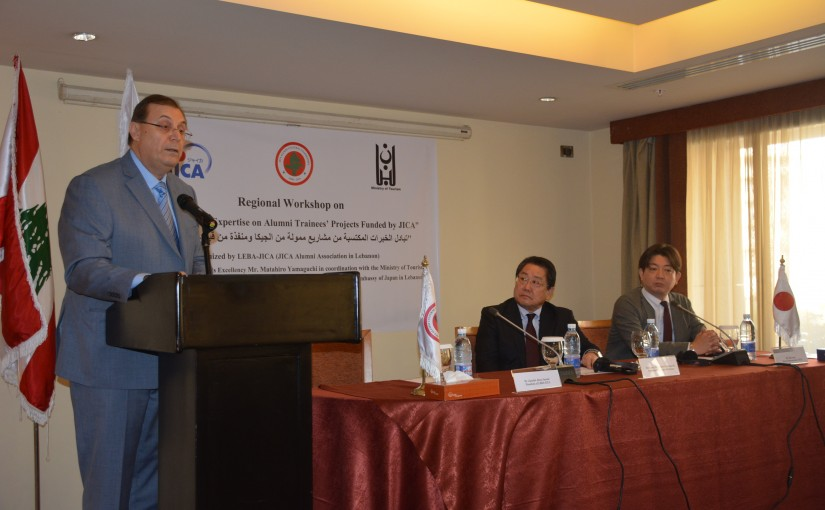 Conference for Ministry of Tourism at Movempik Hotel