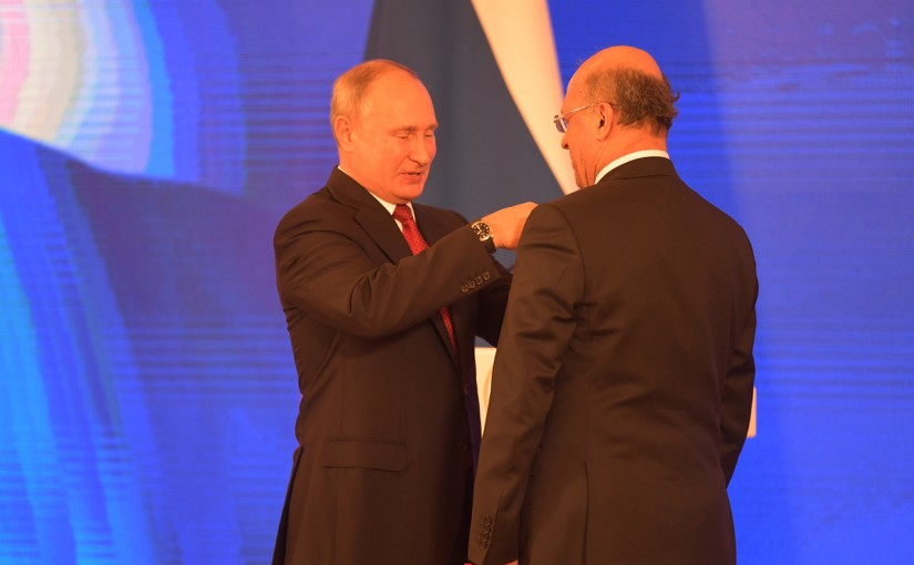Russian President Vladimir Putin Honors Mr George Cheaban