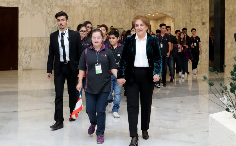Student's Delegations from Several Lebanese Schools at the Presidential Palace.