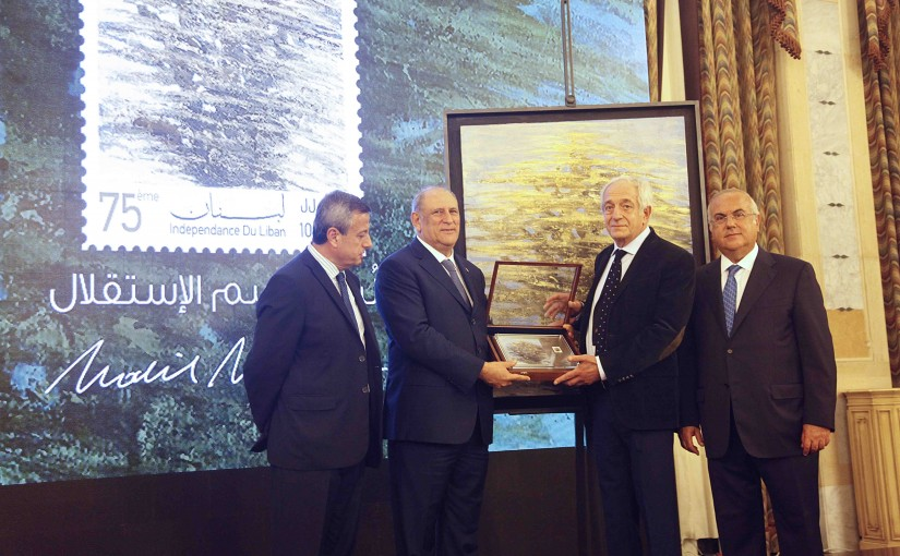 Minister Jamal Jarrah Attends a Conference for Liban Post at the Grand Serail