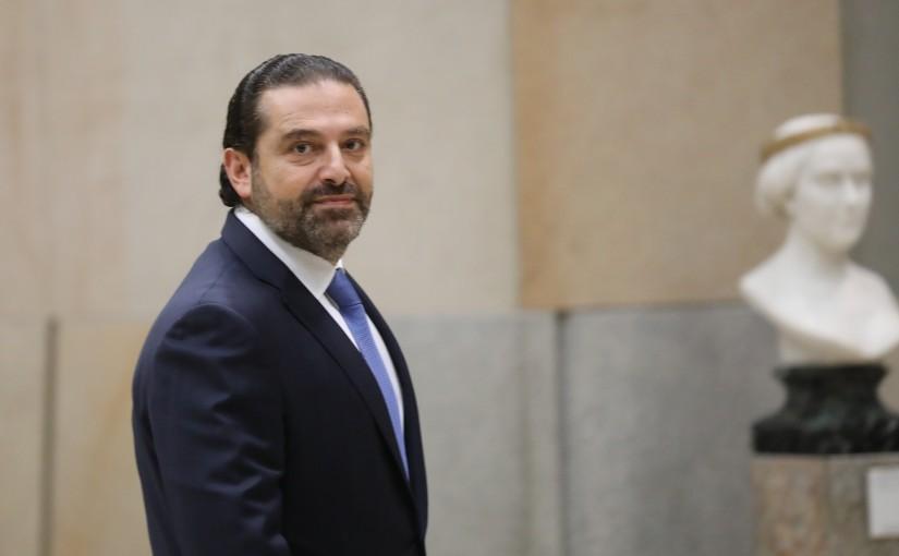 Pr Minister Saad Hariri Arrived at Mussee D orsay