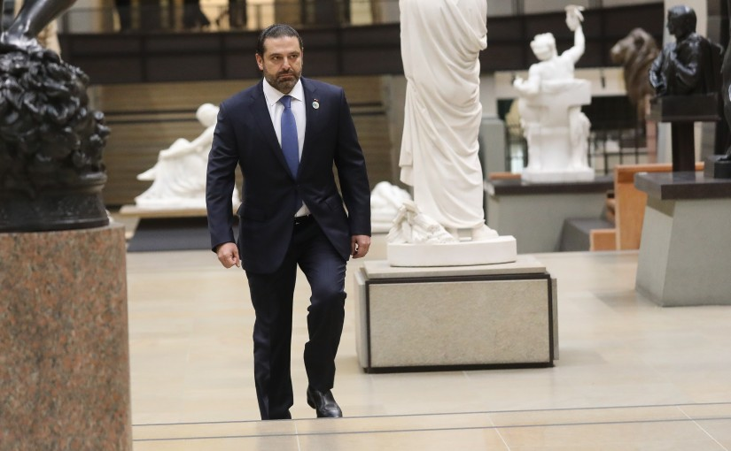 Pr Minister Saad Hariri Arrived at Mussee D orsay